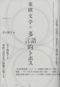 会員の出版した本(編著/共著)