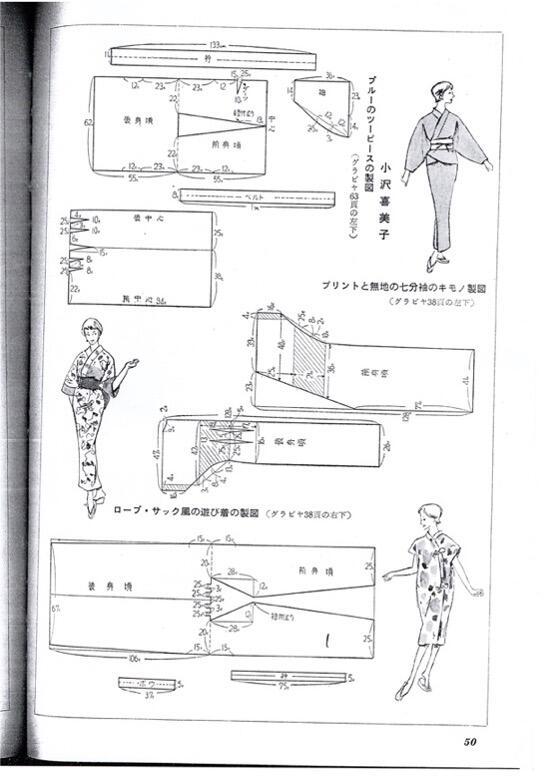 sakisuzuki-figure4.jpg