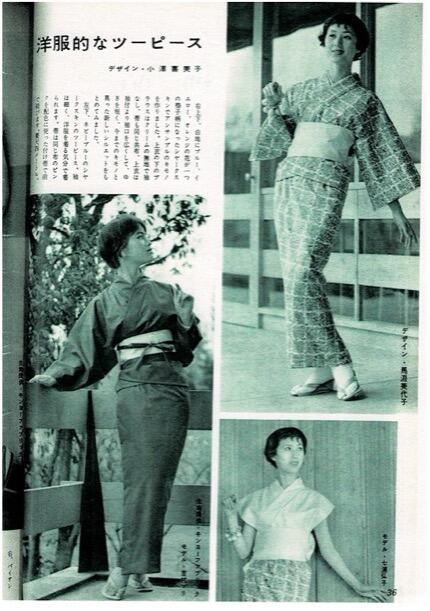 sakisuzuki-figure1.jpg
