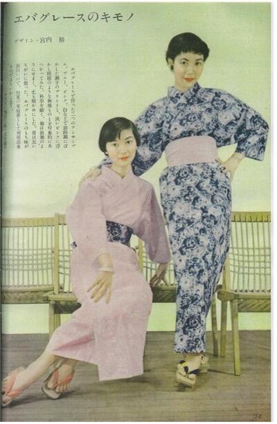 sakisuzuki-figure3.jpg